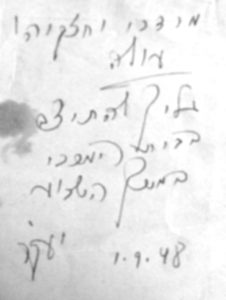 Gallia Benglas' parents received this note as they arrived in Israel in 1948