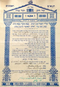 Norma Shosid's parent's marriage contract