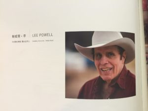 Lee Powell in a book written about cowboys